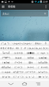 20130311_00001[1]