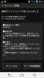 201303_0001[12]