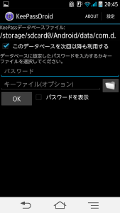 201303_0001[13]