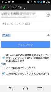 201303_0002[8]