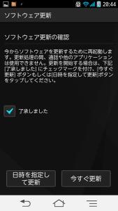 201303_0003[4]
