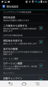 201303_0004[1]