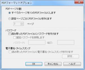 201304_0001[12]
