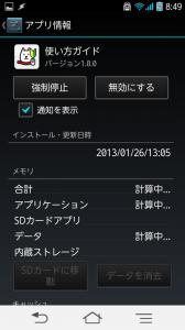 201304_0001[4] (1)