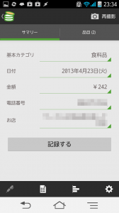 201304_0002[3] (1)