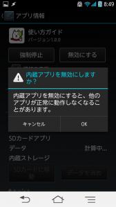201304_0003[2] (1)