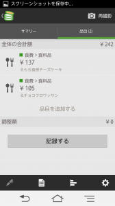 201304_0003[3]