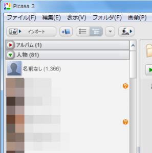 201305_0001 (2)