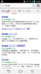 201305_0001[17]