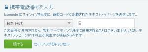201305_0001[19]