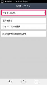 201306_0001[15]