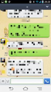 201306_0002[6]