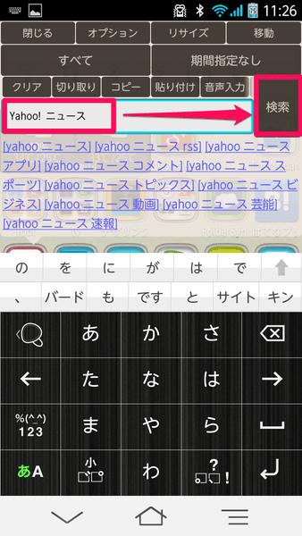 201307_0001[11]