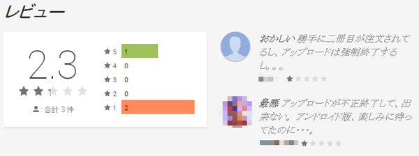 201307_0001[15]