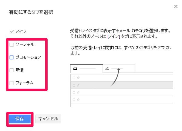 201307_0001[23]