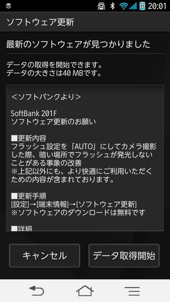 201307_0005[1]