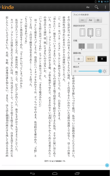 201308_0002[3]