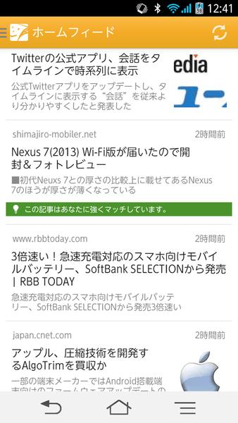 201308_0002[6]