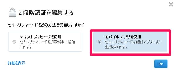 201309_0001[10]