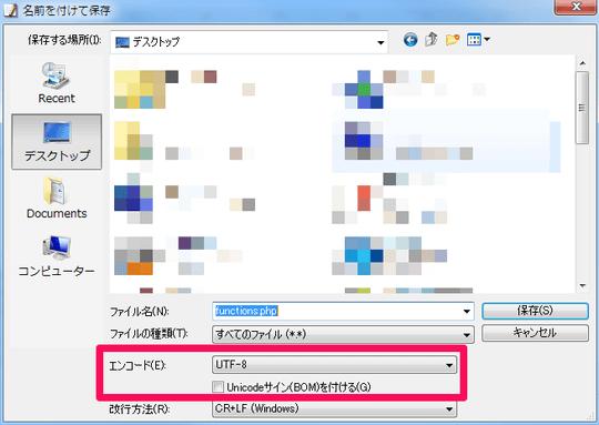 201309_0001[13]