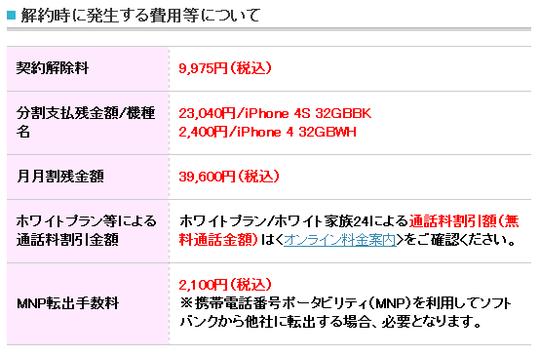 201309_0001[18]
