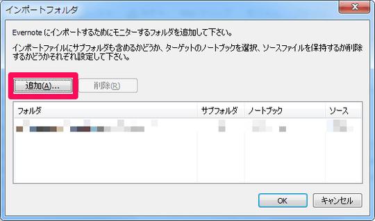 201309_0001[23]