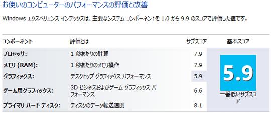 201309_0001[3]