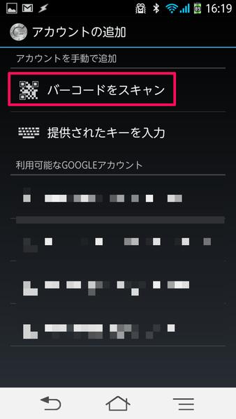 201309_0001[9]