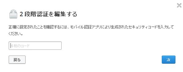 201309_0002[3]