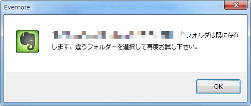 201309_0003[4]
