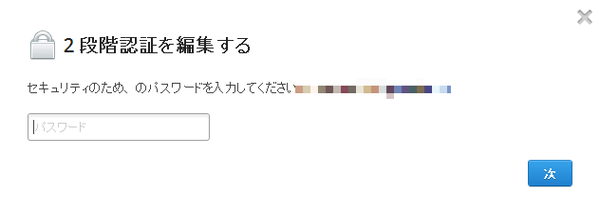 201309_0004[2]