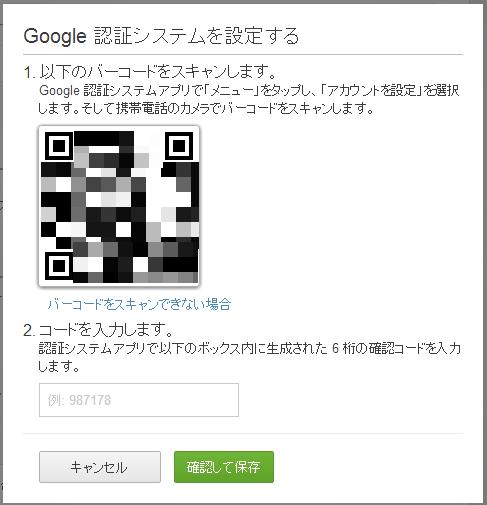201309_0005[1]