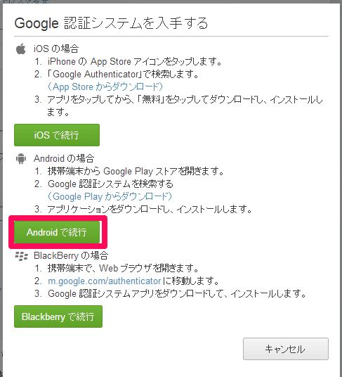 201309_0007