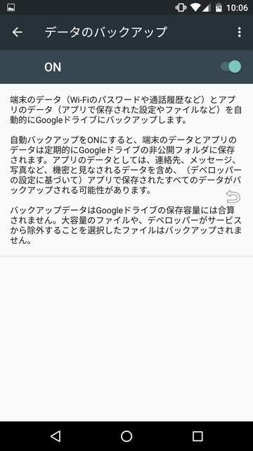 201510_0126