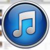 iTunes NAS