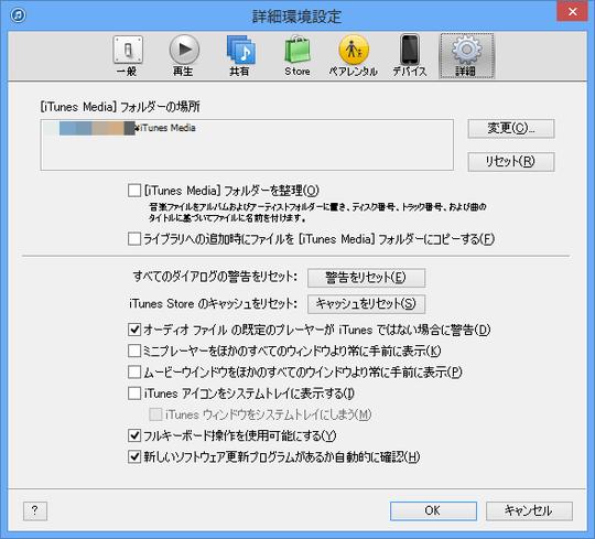 201309_0001[5]