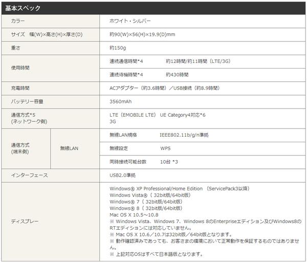 201310_0001[15]