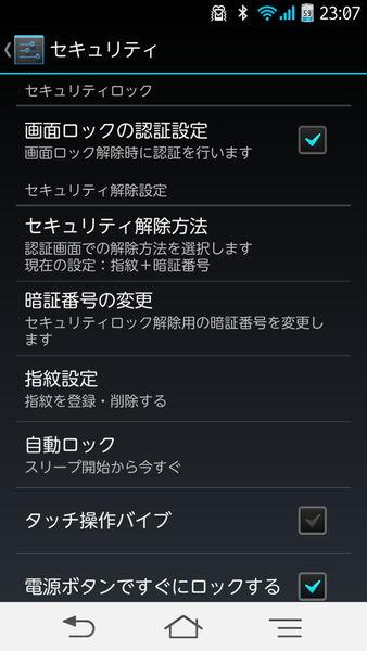 201310_0001[18]