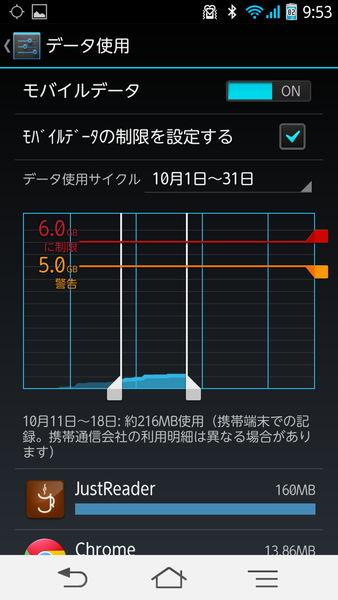 201310_0001[20]