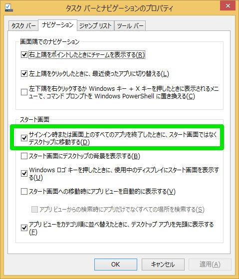 201310_0001[27]