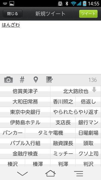 201310_0001[32]