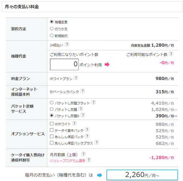 201310_0002[3]