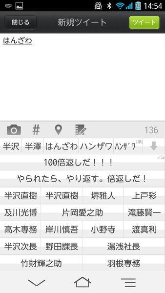 201310_0002[6]