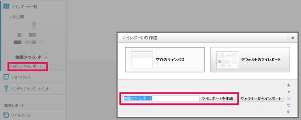 201310_0003[2]