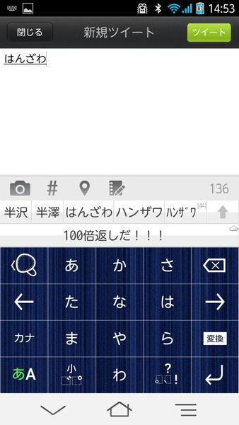 201310_0004[1]