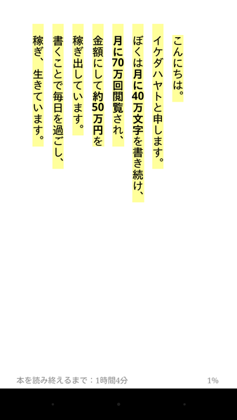 201311_0325