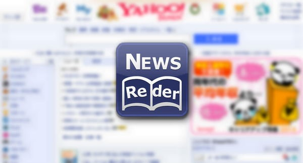Get NewsR