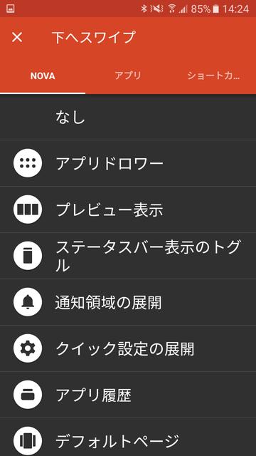 201606_0410