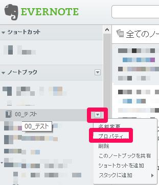 201401_0532