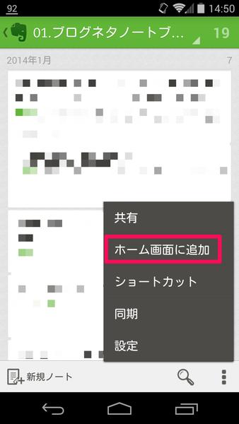 201401_0554